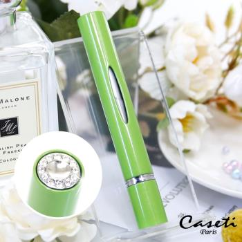 Caseti  綠 旅行香水瓶 香水攜帶瓶 香水分裝瓶