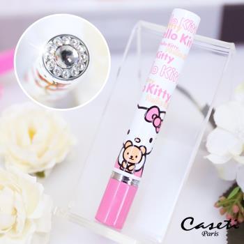 Hello Kitty X Caseti  俏麗甜心 Kitty 聯名香水瓶 旅行香水攜帶瓶 香水分裝瓶