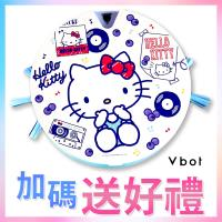 【限時買就送擦地組】Vbot x Hello Kitty i6+藍莓奶昔蛋糕 掃地機器人 二代加強掃吸擦智慧鋰電池