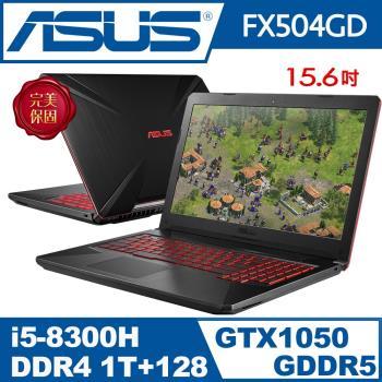 ASUS 華碩 FX504GD-0201A8300H 15.6吋 i5-8300H 四核 2G獨顯 隕石黑筆電