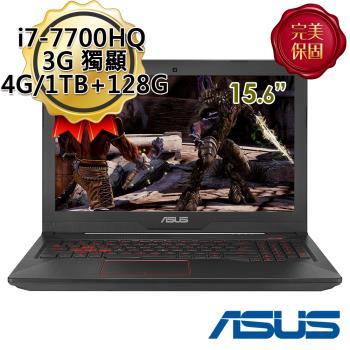 ASUS 華碩 FX503VM-0142C7700HQ 15.6吋 i7-7700HQ 四核 3G獨顯 黑色筆電