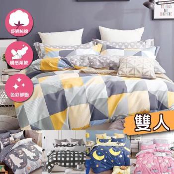 百分百純棉雙人三件式床包+枕套組 #4