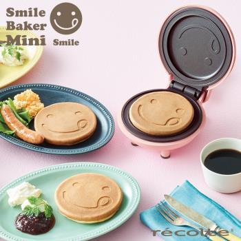 recolte日本麗克特 Mini 迷你鬆餅機