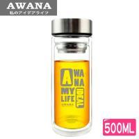 AWANA 濾網雙層玻璃杯(500ml)GL-500