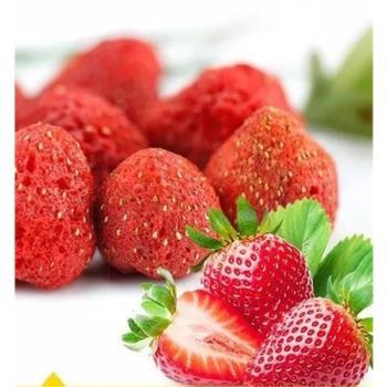 消暑點心 山東優質凍乾草莓乾