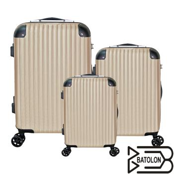 Batolon寶龍 20+24+28吋精彩奇蹟ABS可加大硬殼箱/行李箱