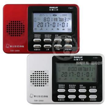 SANLUX台灣三洋數位答錄/錄音/密錄機 TER-2680