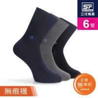 Sun Flower三花無痕肌休閒運動襪(6雙組)