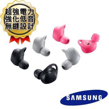 Samsung Gear IconX 2018(SM-R140) 無線藍牙耳機