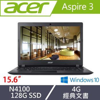 Acer宏碁 Aspire 經典文書筆電 A315-32-C8EK 15.6吋/N4100/4G/128G SSD