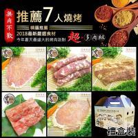 跳伯 中秋烤肉7入燒烤禮盒1盒〈7入/手提盒〉