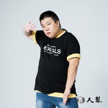 男人幫大尺碼-加大尺碼英文字母復古純棉T恤,情侶T韓國印花英文字母CEREALS短袖潮T