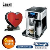 下殺88折↘義大利 Delonghi 尊爵型 ESAM 6700 全自動咖啡機(加碼送六大好禮)