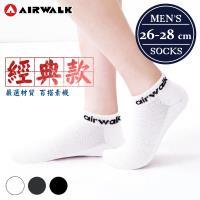 【AIRWALK 喜兒思】萊卡棉質素面 透氣網織 氣墊/毛巾底船型男襪-加大 (3色) 六入組