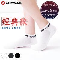 【AIRWALK 喜兒思】萊卡棉質素面 透氣網織 氣墊/毛巾底船型男女襪 (3色) 六入組