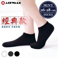 【AIRWALK 喜兒思】萊卡棉質素面 氣墊/毛巾底船型襪-加大 (3色) 六入組