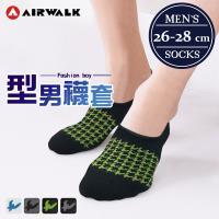 【AIRWALK 喜兒思】萊卡棉質造型止滑隱形男襪 (4色) AW-型男襪套-6