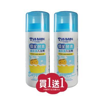 優生酵素入浴劑-1000g/罐(買1送1特惠組)