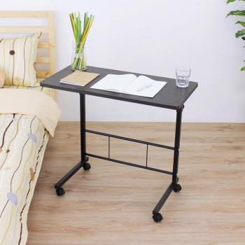 頂堅 活動式升降床邊桌 沙發前桌 電腦桌 餐桌-寬80x深40x高71.5-91.5公分