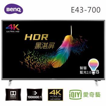 BenQ 43吋 4K HDR智慧藍光連網液晶顯示器+視訊盒(E43-700)