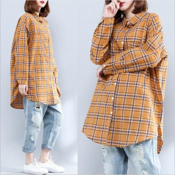 Keer-經典英綸黃藍相間寬鬆襯衫