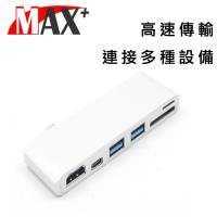 MAX+蘋果電腦擴充六合一Type-c轉HDMI/USB3.0/讀卡機/PD快充(銀)