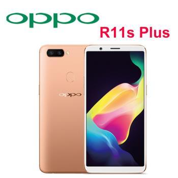 OPPO R11s Plus (6G/64G) 6.43吋八核心智慧型手機