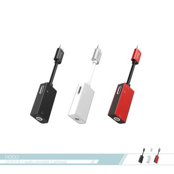 hoco.浩酷 簡約金屬數位音頻轉換器(LS16) 帶2A充電 Lightning 對3.5mm耳機插孔音頻轉接器