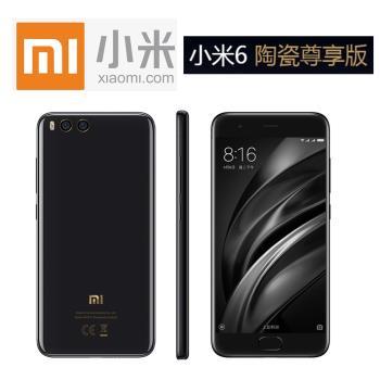 [福利品]小米 6 (6G / 128G) 智慧型手機 (陶瓷尊享版)