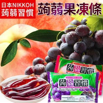 日本NIKKOH 蒟蒻習慣 -蒟蒻果凍條(24條/包)  x10包