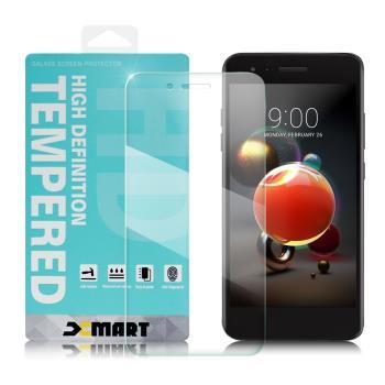 Xmart For LG K9 薄型 9H 玻璃保護貼-非滿版