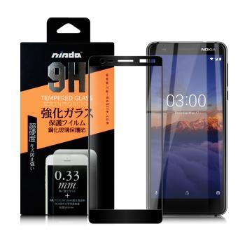 NISDA for NOKIA 3.1 完美滿版玻璃保護貼-黑