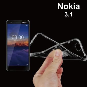 Airpillow Nokia 3.1 全包覆氣墊透明空壓殼