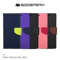 GOOSPERY ASUS ZenFone Max (M1) ZB555KL FANCY 雙色皮套