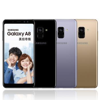 SAMSUNG GALAXY A8 (2018) 智慧型手機)