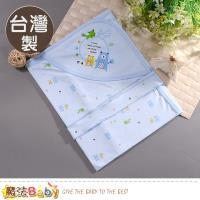 魔法Baby 嬰兒包巾 台灣製純棉嬰兒抱毯~b0067