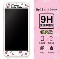 【三麗鷗 Hello Kitty】9H滿版玻璃螢幕貼 iPhone6/6s/7/8 (4.7吋) 共用款(俏皮款)