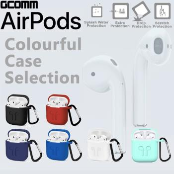 GCOMM Apple AirPods 藍芽耳機增厚保護套