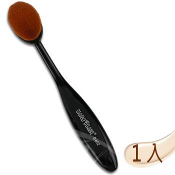 Macrilan 瑪可麗蘭- 俏麗中型橢圓 化妝刷具B402