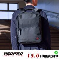 【NEOPRO】日本機能包品牌 背包 電腦後背包 PC專用夾層 輕量 雙肩背包【2-037】