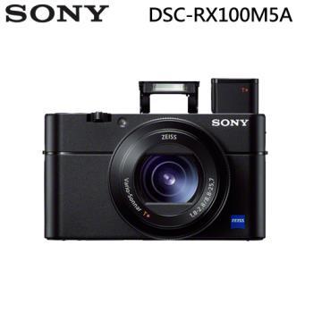 SONY 數位相機 DSC-RX100M5A (公司貨)