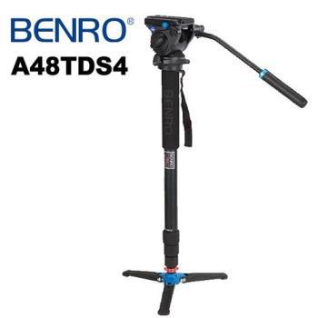BENRO A48TDS4 油壓雲台鎂鋁合金單腳架套組