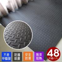 Abuns-鐵板紋黑色大巧拼-附收邊條-48片裝適用5.5坪(大地墊/工業風/地板裝修/裝飾)