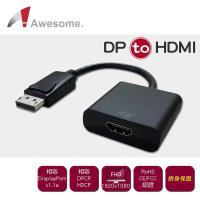 Awesome DP to HDMI轉接器(終身保固)-A00240002-1