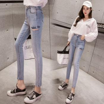 WHATDAY-韓系刺繡側破洞毛邊窄管褲-S~XL