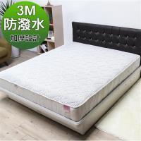 H&D 3M加厚款防潑水獨立筒床墊雙人加大6尺