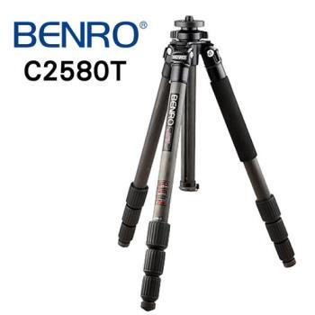 BENRO 百諾 C2580T 碳纖維三腳架 百諾經典款腳架