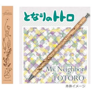 日本Movic木軸筆(龍貓)自動鉛筆0718-01/原子筆0718-02