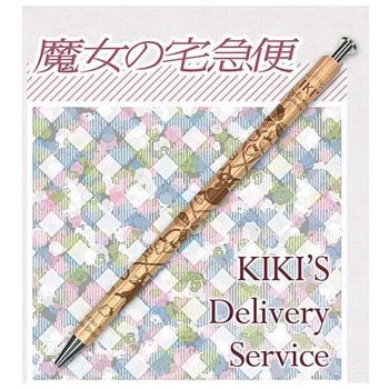日本Movic木軸筆(魔女宅急便)自動鉛筆0718-03/原子筆0718-04
