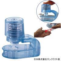 【感恩使者】片錠劑取出器 - M0459 (取出鋁箔包裝的片錠超方便 日本製)